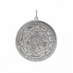 Medalha 7 Arcanjos  | Prata 925